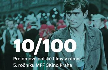 10-100_miniatura